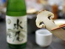 地物松茸と信州地酒のコラボ