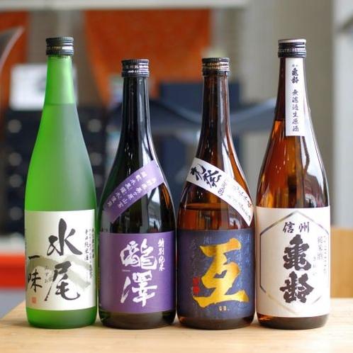 希少な地酒純米酒