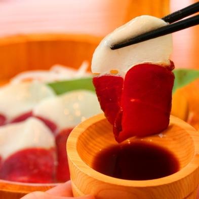 """【白山熊づくし御膳】山の幸""""たっぷり""""優しい甘さの熊肉を(1泊2食付)【新鮮な山菜と温泉で満足♪】"""