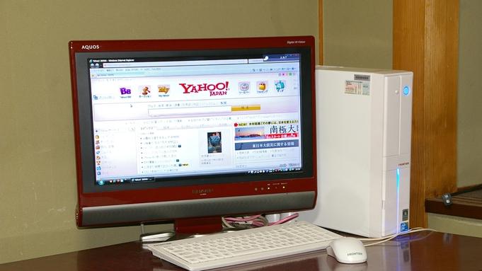 【テレワーク応援】WIFI LAN 客室PC付き デイユースプラン(日帰り)