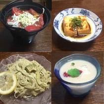 【夕食】≪日替わり定食≫ トマト鍋 アボガドパスタ