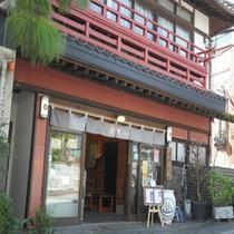 うれしcafe