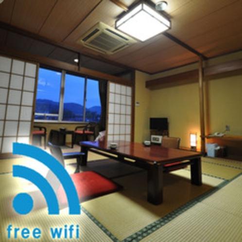 wifi8畳