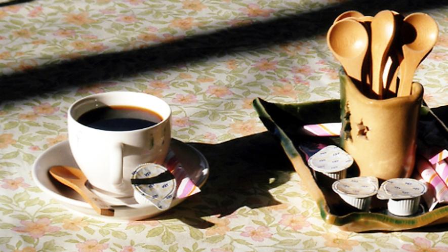 *コーヒーサービス