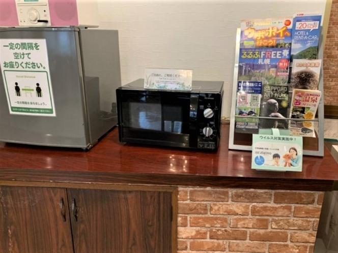 電子レンジ(レストラン入口に設置)