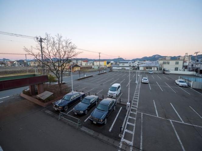制限なし無料駐車場(大型車可)