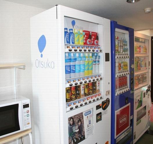 各種自動販売機、電子レンジ(5階大浴場前)