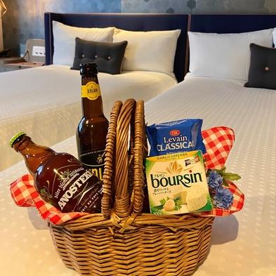 部屋飲みで気分はプチ海外旅行【フランス産クラフトビール付】-デイユース最大10時間利用- #027