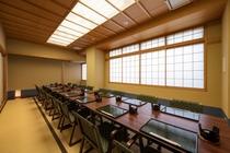 2階宴会・会議室