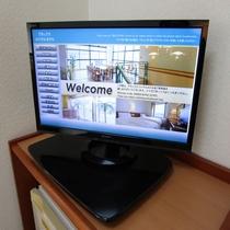客室TV(VOD約300タイトル見放題サービス)