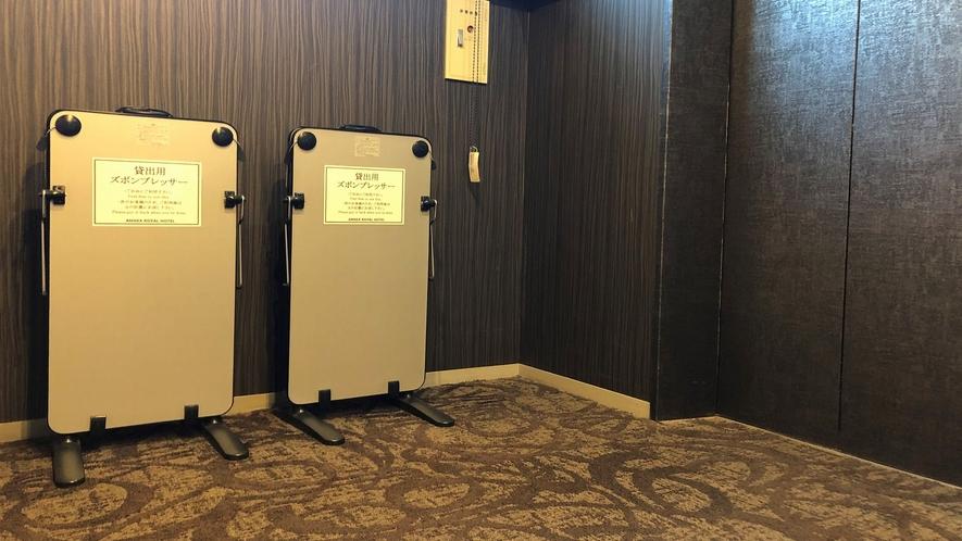 各フロアエレベーター前に貸し出し用ズボンプレッサー完備