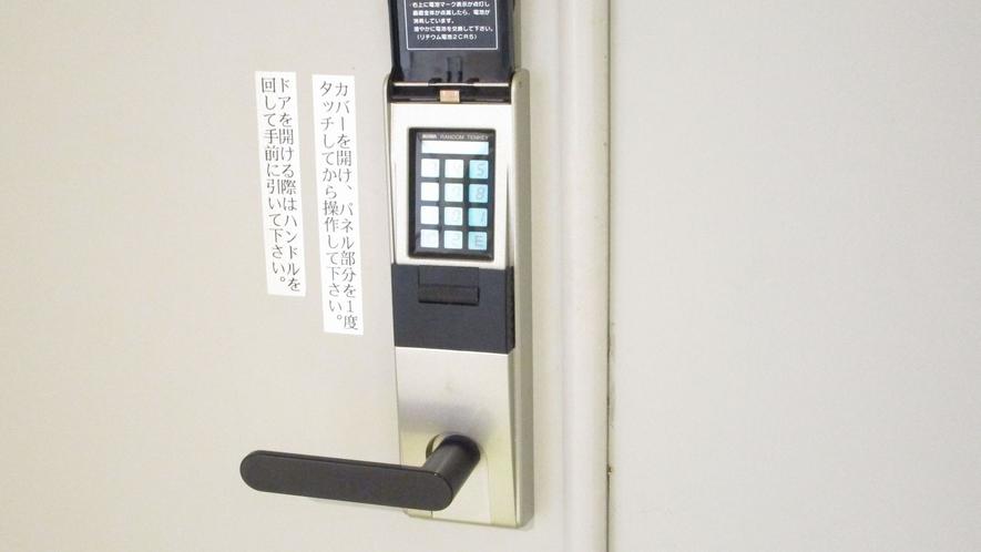 安心!女子大浴場はセキュリティシステム付ドアとなっております