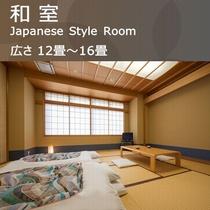 ■和室(禁煙・アウトバスのため8階大浴場をご利用ください)