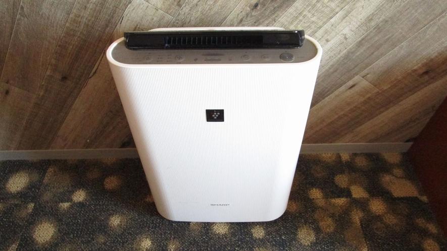 空気清浄機能付き加湿器完備(和室のみ貸し出し)