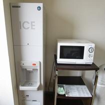 8Fリラックスルーム内電子レンジ・製氷機(無料)