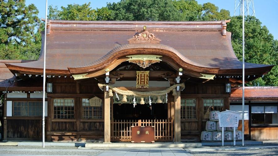 【周辺観光】田県神社