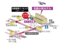 『名鉄協商パーキング』 駐車場出入り口までの周辺地図