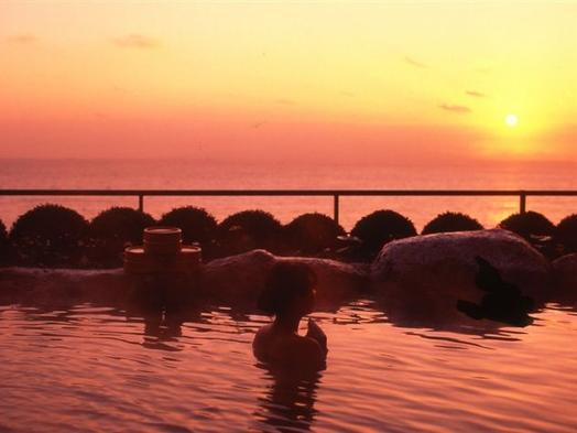 【事前決算】【お正月お部屋食プラン】伊豆大島の日の出と天然温泉で過ごすお正月プラン☆【楽天限定】