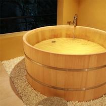 貸切風呂「蕾」