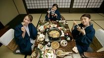 伊豆大島を正面に臨む 高層階客室 お部屋食が大人気!