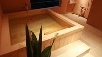 4種類の貸切風呂 椿 のひとつ 花