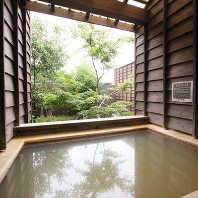 【かじか庵 スタンダード】日本一の炭酸泉を堪能! 岩盤浴 or 貸切風呂 無料特典付♪