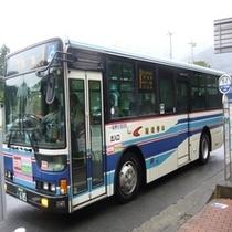 小田原、湯本方面んからもバスで直結!