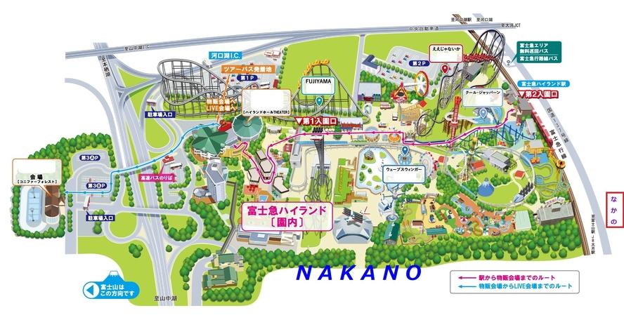 Nakanoからライブ会場へ