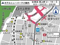 ホテルまでのご案内地図(201409)