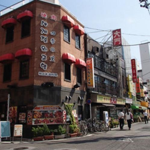 ☆コリアンタウン☆当ホテルすぐそば☆焼肉屋さんや韓国食材店が軒を連ねています!