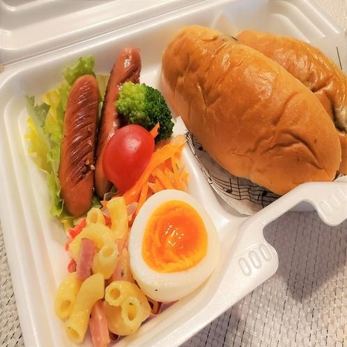☆朝食(お弁当)付プラン☆