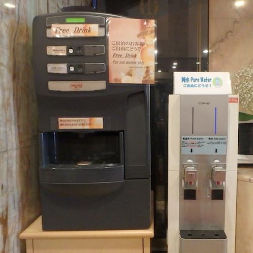 ☆コーヒー&ウォーターサーバー☆ おいしいコーヒー&お水を無料提供☆1階ロビーに設置☆