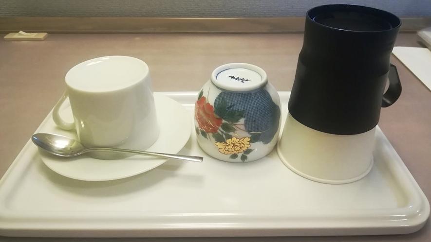 コーヒーカップほか