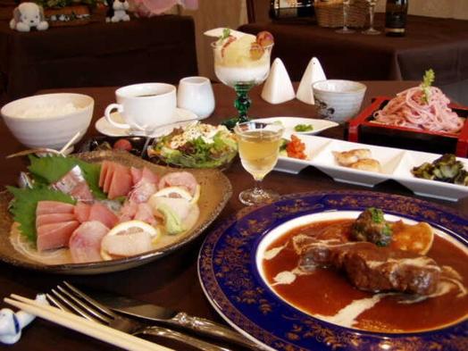【伊豆箱根旅】♪♪ライトプラン♪♪ 【夏得】 【和洋折衷料理全11品でお得に】甲殻類苦手な方おすすめ