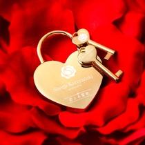 「愛鍵」をプレゼント♪