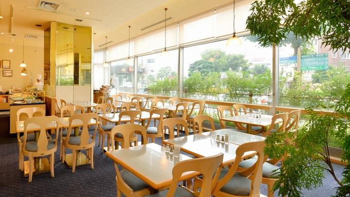 ☆タイムセールバーゲン 1泊朝食付(和洋バイキング)プラン 日替りでご用意する日本の朝御飯◎