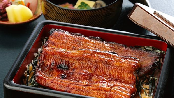 【夏旅セール】日本料理「四季」で食す 浜松名物うな重付プラン(2食付)