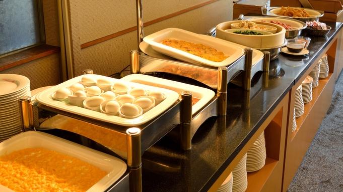 ☆安心な旅を楽しもう!ウィルス感染予防対策5点セット付 1泊朝食プラン