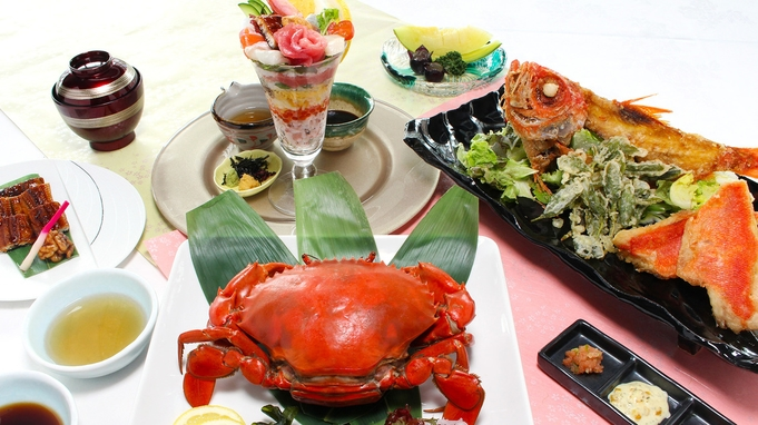 ◆日本料理「四季」で食す!会席料理 旬プラン(2食付)【事前決済限定】