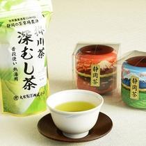 ☆浜松名産お茶セット(イメージ)