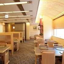 ★新鮮な海の幸・旬の山の幸を活かした、日本料理レストラン「四季」