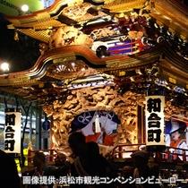☆<浜松まつり(5月)>御殿屋台がお囃子とともに浜松中心街を彩る「御殿屋台引き回し」