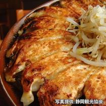 浜松餃子:浜松市自慢のB級グルメ