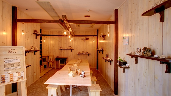 【2連泊以上】リーズナブルに本格リゾート♪【夕朝食付き】