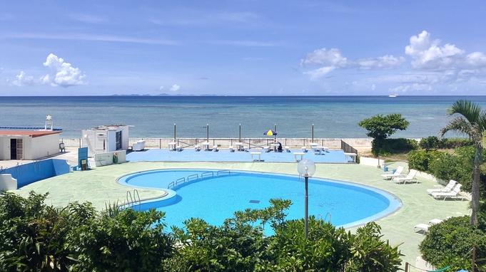 【沖縄Days】海を目の前にリゾート滞在を満喫♪【素泊り】