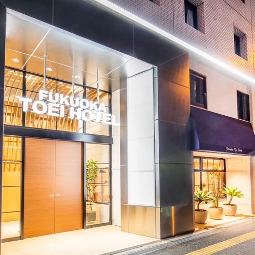 【2019.2 RENEWAL】ホテル外観