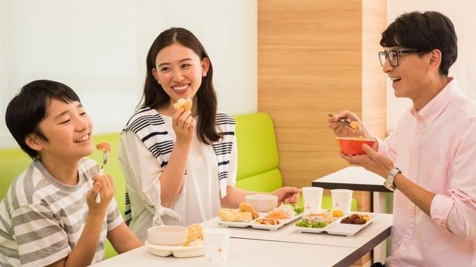【出前館クーポン2000円付き】夕食やランチはデリバリーで密回避◆彩り豊かな朝食無料サービス◆◆
