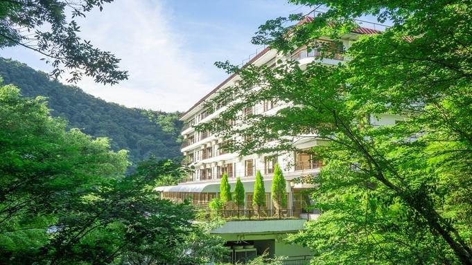 【一泊二食付】スタンダードプラン■レストランで「暁亭」の蕎麦会席に箱根の森に囲まれ温泉に癒され旅