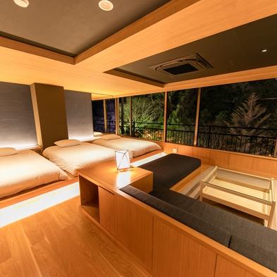 【1泊朝食付】プレミアムルームプラン■和モダンのお部屋で窓いっぱいの箱根の緑と太陽の光を感じて下さい