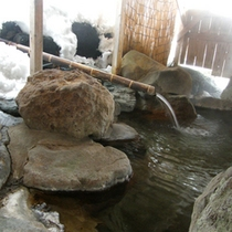 *雪見風呂2